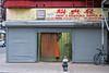 Fruit & Vegetable Supply, New York, NY (Robby Virus) Tags: newyork newyorkcity ny nyc manhattan chinatown bigapple business store wholesale fire hydrant broome street