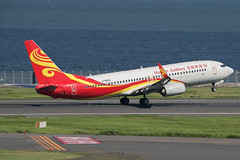 B-5853 B737-800 Hainan Airlines (JaffaPix +5 million views-thanks...) Tags: b5853 b737800 b737 b738 737 boeing hainanairlines airliner hanedaairport tokyohaneda aircraft airport davejefferys jaffapix airplane aeroplane jaffapixcom rjtt haneda hnd tokyoairport aviation japan flying flight runway airline planespotting