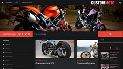 customoto.com-8