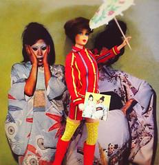 it was a sparks show tonight (moonlightcoaster) Tags: sparks kimono house vintage twist n turn tnt barbie hair fair
