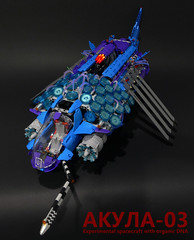 """АКУЛА-03 (""""grohl"""") Tags: shiptember spaceship spacecraft space ship shark blue 42069 42070 lego technic grohl666"""