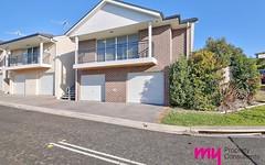 19A Joubert Lane, Campbelltown NSW