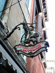 Salizada Zorzi, Venice
