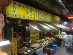 Korea - Namdemeun Market 294 (The Subcultured Traveler) Tags: iphonepics korea seoul insadong namdemeun dmz hongdae heyri sinchon travel asia backpacker subculturedtraveler
