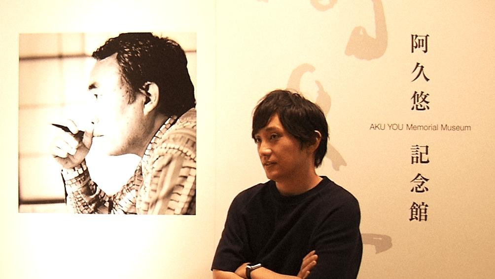 2017.09.23 全場(いきものがかり水野良樹の阿久悠をめぐる対話).logo