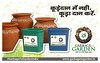 This Diwali Gift Health and Higiene. (garbagetogardenindia) Tags: composting mycleanindia swachhbharat swachhbharatindia noida garbagetogarden compost wastemanagement kitchenwaste swachhbharatabhiyanswachhdelhicompostable india indiangovernment sector swachhtahiseva