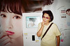 (hanahanamegane17) Tags: photography japan contax film