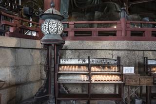 Todai-ji Great Buddha Hall 東大寺大仏殿