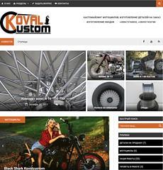 kovalcustom.com-1