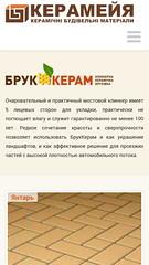 kerameya.info-9