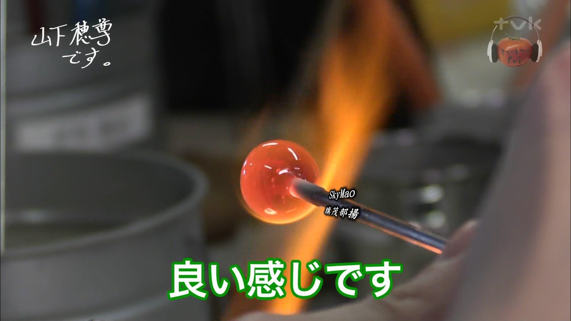 2017.09.22 全場(ミュートマ2).ts_20170923_004957.069