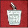 Shri Shukra Yantra Locket | VedicVaani.com (vedicvaani.com) Tags: locket silver shukra shri yantra venus pendant online deity planet