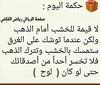 riyad al kadi \ رياض القاضي (رياض القاضي) Tags: رياض القاضي حكمة كاظم الساهر رواية كتاب صديق الصديق