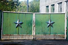 Entrance of the secret Duga-3 Radar near Chernobyl (Palnick) Tags: desolate deserted derelict duga nuclear abandoned zone soviet chornobyl ukraine chernobyl radarsystem dugaradar antenna chernobyl2 coldwar russianwoodpecker chernobylnuclearpowerstation steelstructure sovietunion ussr abandonedplace urbanexploration ukrainian zoneofalienation chernobylaccident duga1 chernobyldisaster construction overthehorizon exclusionarea chernobylnuclearpowerplant ghosttown militarybase exclusionzone structure military area technology alienation giant station steel accident system radar pripyat disaster power
