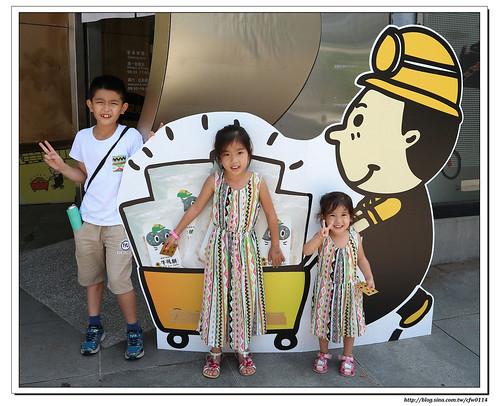 《幸福行》1週1館之瑞芳‧黃金博物館~沒有圍牆的博物館