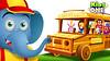 download (3) (kidsrhymes) Tags: animalsounds animation bussong cartoon lyrics nurseryrhyme nurseryrhymes playlist rhymes wheelsonthebus wheelsonthebusgoroundandround wildanimals wildlife wildlifesafari