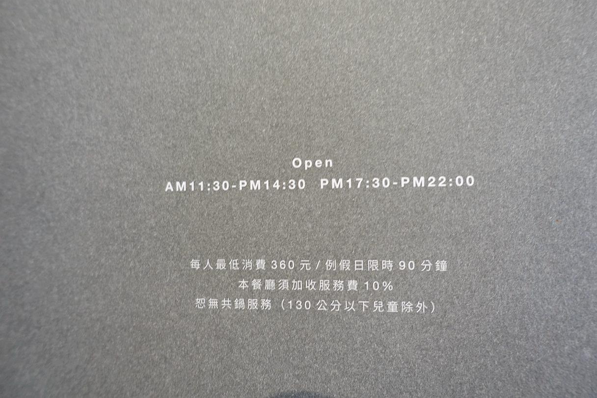 DSC05127