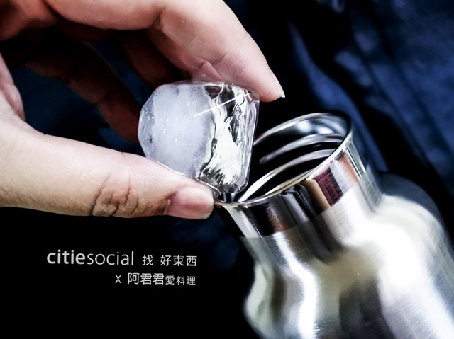 citiesocial 24BOTTLES 保溫瓶_08_阿君君愛料理-9431