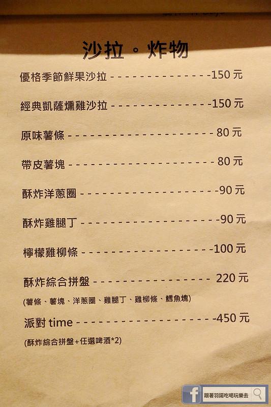 翁林 林cafe84