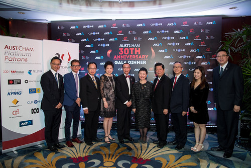 Austcham 30th anniversary Hong Kong