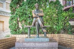 Mikhail Bulgakov (tagois) Tags: михаи́лбулга́ков mikhailbulgakov kiev kyiv ukraine україна київ andriyivskyydescent andrewsdescent андріївськийузвіз podil поділ