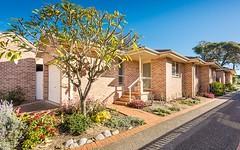 9/1 Birubi Avenue, Gymea NSW