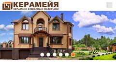 kerameya.info-11