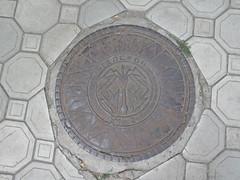 Manhole cover in Odessa (kalevkevad) Tags: flickr odessa ukraine manholecover manhole odesa