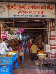 Mumbai 2015 (hunbille) Tags: india mumbai birgittemumbai2lr bombay flower phool galli phoolgalli market gali