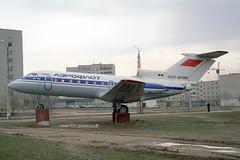 CCCP-87590 Yakovlev Yak-40 Aeroflot (pslg05896) Tags: uatt aktyubinsk aktobe kazakhstan cccp87590 yakovlev yak40 aeroflot akx