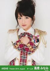 AKB48 画像21