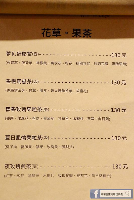 翁林 林cafe89