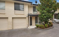 3/43-45 Donnison Street, West Gosford NSW