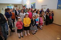 20. 150-летний юбилей Долинской школы