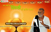 Sant Shri Morari Bapuji_Diwali-Wishes (totalbhaktiportal) Tags: deepawaliimages diwali wallpaper guru