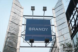 Brandy 2017