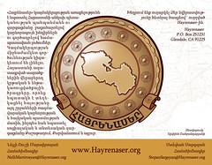 hayrenaser-calendar-13-hayrenaser_12965840953_o