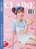 創作/可愛吃貨少女 (芯晞雅 Cynthia) Tags: 創作 粉紅 女孩 零食 雜誌 pizza