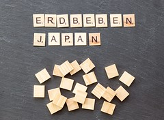 Japan: Erdbeben der Stärke 6.3 erschüttert Ostküste (marcoverch) Tags: noperson keineperson text business geschäft desktop sign schild paper papier symbol cube würfel finance finanzen education bildung display anzeigen texture textur achievement leistung abstract abstrakt alphabet shape gestalten conceptual begrifflich illustration wood holz solution lösung fujifilm pentax flickr berlin halloween duck pet feet spring scotland
