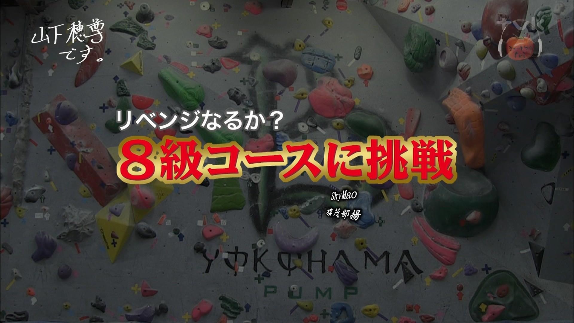 2017.10.27 全場(ミュートマ2).ts_20171028_021724.143