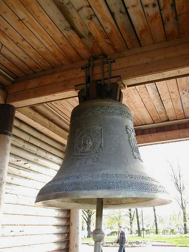bell1 ©  serge.zykov