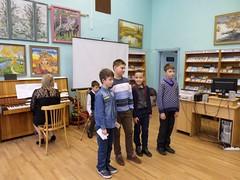 ЦДБ им. А.П. Гайдара