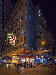 Blue (mikemikecat) Tags: blue shamshuipo hongkong nightscapes estates nostalgia house mikemikecat architecture stacked building colorful housing pattern 屋邨 抽象 建築 建築物 城市 天際線 戶外 block hong kong cityscapes street nightview night 夜景 香港 路 evening 建築大樓 twilight vintage nightscape 建築結構 基礎建設 market village 廣東道 laowa 75mm olympusomd 人 neonlights neon neonsign 霓虹燈 美食 攤檔 商店 夜市 snapshot pawn