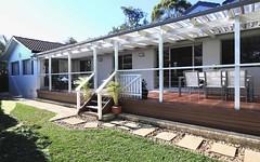 5 Bertana Crescent, Warriewood NSW