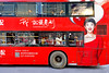 China October 2017. Wuhan (Hubei). Bus Customized for Love. (Margnac) Tags: margnac jeanpaul chine china street wuhan hubei transportation people bus red rouge publicité advertisement