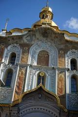 Pechersk Lavra Kiev (ronindunedin) Tags: ukraine kiev former soviet union pechersk lavra monastery