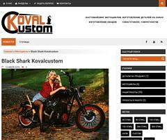 kovalcustom.com-10
