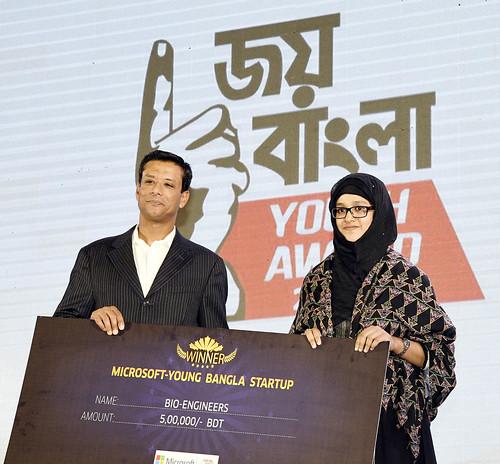 21-10-17-PM ICT Advisor Sajeeb Wazed Joy_Joy Bangla Youth Award-54