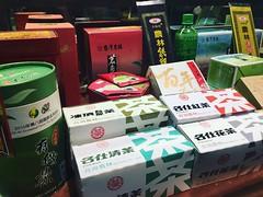 #travel #旅行 #台灣 #Taiwan #桃園 #大溪 #茶廠 #Daxi #teafactory (鈞和甯) Tags: travel 旅行 台灣 taiwan 桃園 大溪 茶廠 daxi teafactory
