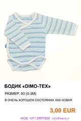 ДЛЯ ДЕТЕЙ ОТ 0 ДО 12 МЕСЯЦЕВ (50-80см) (mob. +371 29977838) Tags: детская одежда купить недорого боди детские для детей по хорошим ценам бодики мальчиков девочек